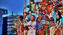 Raras costumbres de Japón
